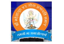 42 Prajapati Samaj Mehsana
