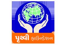 Pruthvi Foundation